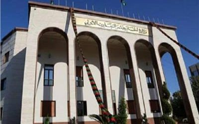 """""""الخارجية الليبية"""" تدين إعلان أمريكا تقديم 6 ملايين دولار مساعدات لحكومة الوفاق"""