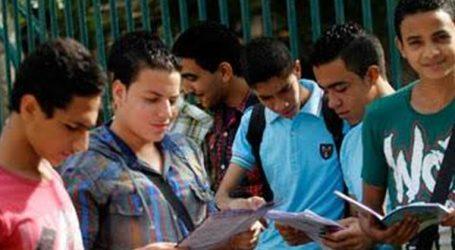 التعليم تعلن مقررات الترم الثانى فى الدراسات لطلاب الأول والثانى الثانوى