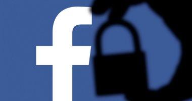 فيس بوك يعلن أول إصابة لأحد موظفيه بفيروس كورونا