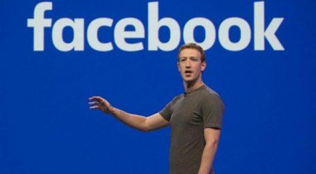 """""""فيسبوك"""" يتعهد بتوفير ملايين الإعلانات المجانية """"للصحة العالمية"""" للتعامل مع كورونا"""