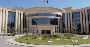 الداخلية: ضبط 23 شخصًا حاولوا منع دفن طبيبة الدقهلية استجابة لتحريض كتائب إخوانية