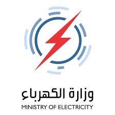 الكهرباء: ضخ 900 مليار جنيه لتطوير الشبكة القومية خلال السنوات الماضية