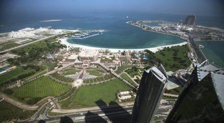الإمارات تعلن تقديم إجازة المدارس والعمل بمبادرة التعليم عن بعد