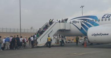 رحلتان استثنائيتان إلى بغداد وباريس لإجلاء عالقين مصريين