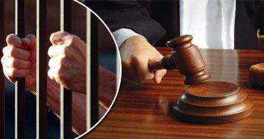 حبس عاطل متهم بالاتجار فى المواد المخدرة بالجيزة