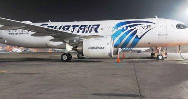 مطار مرسى علم يستقبل رحلة استثنائية تقل 142 من المصريين العالقين بفرنسا