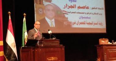 وزير الإسكان: توفير وحدات سكنية لموظفى العاصمة الإدارية تسدد ببدل الانتقالات