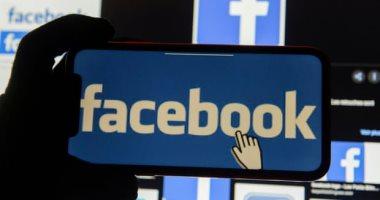 مكتب مفوض المعلومات الأسترالي يقيم دعوى قضائية ضد فيس بوك