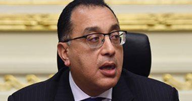 مجلس الوزراء يستعرض تقريرا حول تداعيات أزمة فيروس كورونا على سوق الطاقة