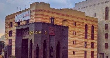 """دار الإفتاء: من مات بسبب وباء """"كورونا"""" يدخل فى باب الشهادة"""