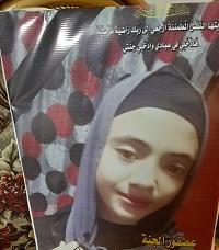 حبس صاحب محل مبيدات باع حبة حفظ غلال تسببت فى وفاة 3 طالبات بالشرقية