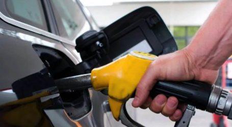 انخفاض فاتورة استيراد الوقود ١٥٪ خلال مارس بسبب كورونا