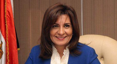 وزيرة الهجرة: نستعد لإجلاء مصريين عالقين في جزر المالديف