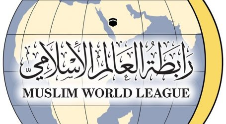 رابطة العالم الإسلامي تدين الهجمات الإرهابية في نيجيريا وتشاد