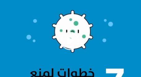 فيديو جراف يوضح سبع خطوات لمنع انتشار فيروس كورونا المستجد في المجتمع