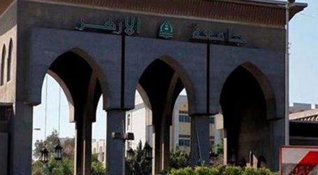 تعليق العمل باللجنة الطبية لأعضاء هيئة التدريس بجامعة الأزهر