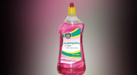"""""""مصر للبترول"""" تطرح عبوات مطهر قاتلة للفيروسات بأسعار مخفضة"""