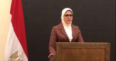 وزيرة الصحة: تحليلات إيجابية لـ 33 حالة فى مصر