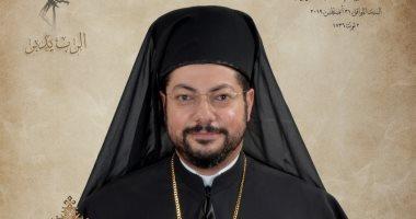 الكنيسة الكاثوليكية تعلق صلوات عيد القيامة وتتبرع بـ2 مليون جنيه لصندوق تحيا مصر