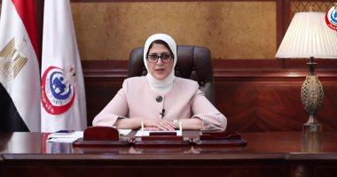 وزيرة الصحة: خروج كافة المصابين بكورونا من مستشفيات  البحر الأحمر وجنوب سيناء
