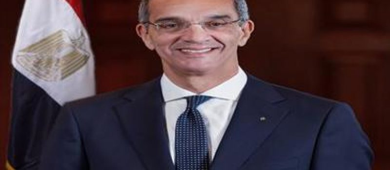 وزير الاتصالات: 30 ضعفا لباقات الإنترنت حال السداد إلكترونيا
