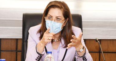 وزيرة التخطيط : الدولة رفعت الاستثمارات العامة 70% لتحسين حياة المواطن