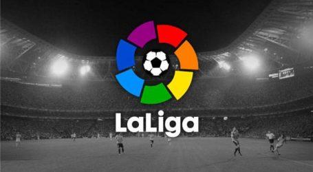 إسبانيا تقرر عودة التدريبات السبت المقبل تمهيدا لاستئناف الليجا