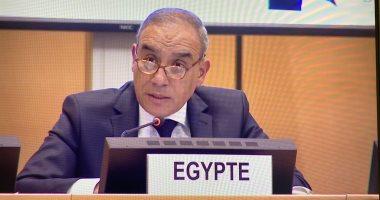 بعثة مصر فى جنيف تشارك باجتماع مع مفوضية حقوق الإنسان حول تداعيات كورونا