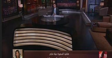 """وزيرة الهجرة عن إعادة العالقين: """"مصر متقدرش تقفل بابها أمام ولادها"""".. فيديو"""