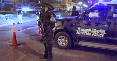 تعرف على جهود وزارة الداخلية لحفظ الأمن بالشارع خلال شهر.. فيديو