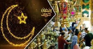 الوزراء: الحكومة تعول على رمضان في تقليل إصابات فيروس كورونا