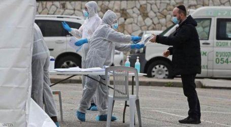 إسرائيل تعلن ارتفاع حصيلة وفيات كورونا إلى 79 حالة والمصابين لـ 9755 شخصا