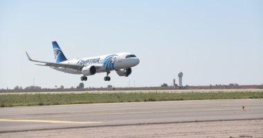 مطار مرسى علم يستقبل رحلة استثنائية تقل 165 من المصريين العالقين بالرياض