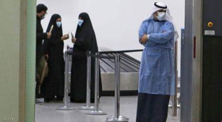 الكويت تسجل 25 إصابة جديدة بكورونا بينهم مقيم مصري