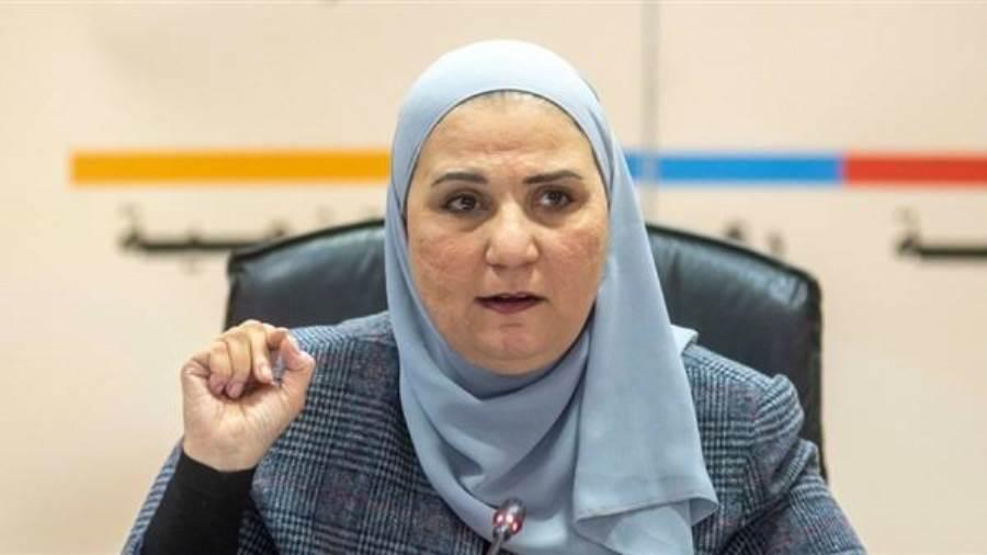 نيفين القباج وزيرة التضامن الإجتماعي