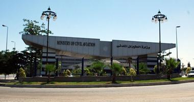 رحلة استثنائية لإعادة المصريين العالقين فى الرياض