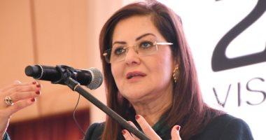 وزيرة التخطيط: الاقتصاد المصري يقف على أرضية صلبة