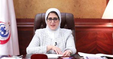 """الصحة تطلق تطبيق """"صحة مصر"""" للاستفسارات والإرشادات حول فيروس كورونا"""