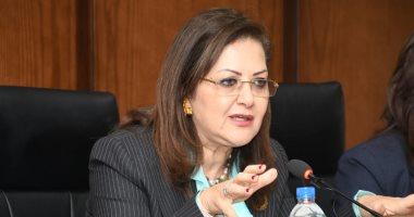 وزيرة التخطيط: تداعيات الاقتصادية لكورونا أسوأ من الأزمة العالمية فى 2008