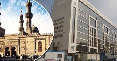 لجنة الفتوى بالأزهر توضح حكم صيام النصف الثانى من شعبان