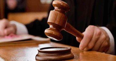 """محاكمة 37 متهما بتزوير محررات رسمية للاستيلاء على أموال """"رعاية أسر الشهداء"""""""