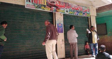 لمواجهة كورونا .. قوات الأمن تغلق 288 محل ومطعم و 72 مركز تعليمي