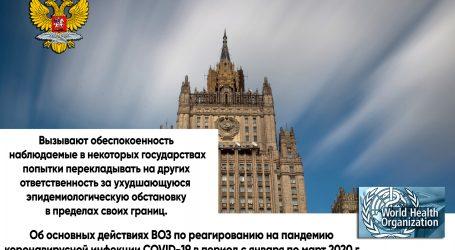 الخارجية الروسية: يجب عدم تسييس أزمة كورونا والتي تمثل تحديا عالميا