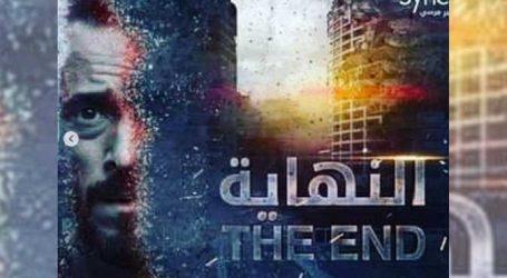 «لاحتلال الإسرائيلي» يصدر بيانًا بشأن مسلسل النهاية