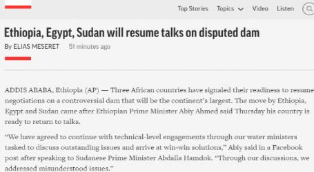 أسوشيتد برس : (إثيوبيا / مصر / السودان) يستأنفون المحادثات بشأن سد النهضة