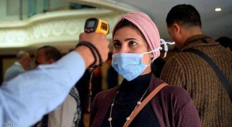 سلطات مطار القاهرة تكتفي بقياس درجات حرارة الركاب فقط