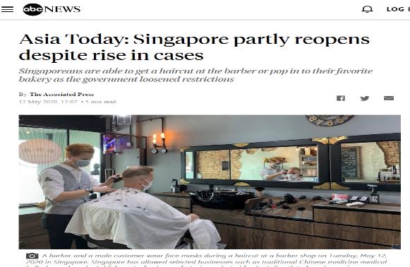 إعادة فتح سنغافورة جزئياً على الرغم من ارتفاع حالات الإصابة
