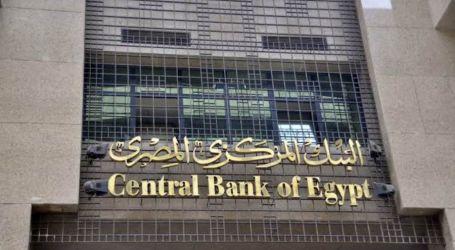 المركزى :البنوك تعمل من 9:30 صباحًا لـ3 عصرًا