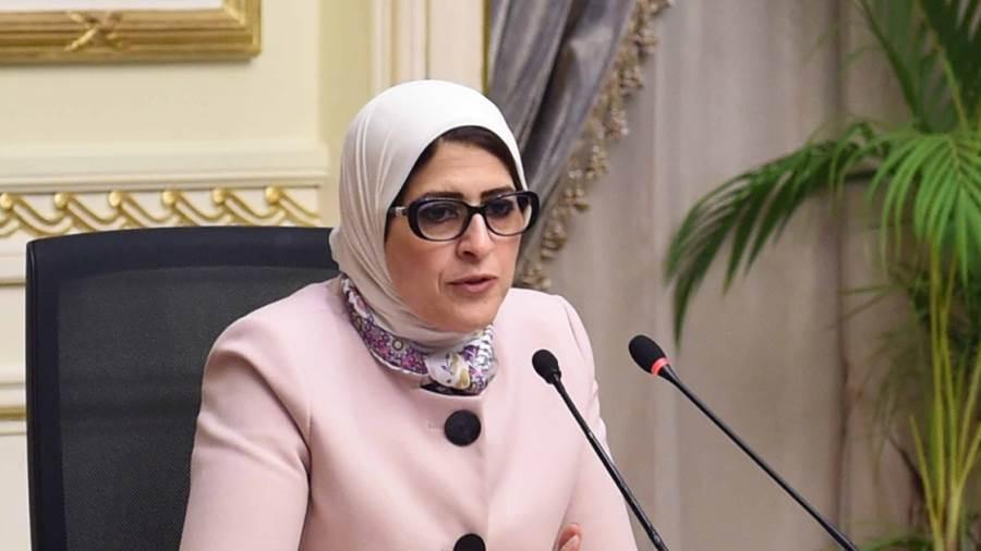 الدكتورة هالة زايد وزيرة الصحة والسكان مع محافظ الفيوم