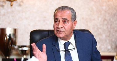وزير التموين : مد صرف سلع فارق نقاط الخبز حتى نهايه الشهر الجاري